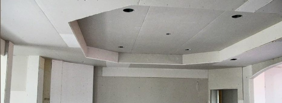 home drywall installation